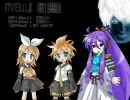 【鏡音リン/鏡音レン/がくっぽいど】YELL(混声三部)/いきものがかり thumbnail