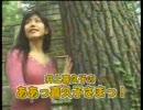 井上喜久子の ああっ喜久子さまっ! - 声優ワンダーランド