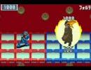 ロックマンエグゼ1~6 戦闘BGM集