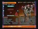 赤色頭部のAC3SL 衛星兵器破壊動画
