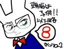 セインツロウ2協力プレイ実呪part8(実況) thumbnail