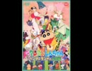 【作業用BGM】クレヨンしんちゃん ヘンダーランドの大冒険