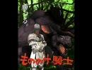 スタジオジブロント迷曲選 thumbnail
