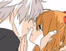 【手描きエヴァ】カヲルとアスカでキス唾 thumbnail