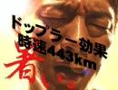 松岡修造をF1っぽくしてみた thumbnail