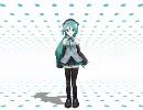【MMD】オリジナルミクをMMDで踊らせてみた thumbnail