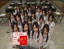 SKE48 観覧車へようこそ!!090511#07