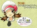 【祝】ポケモン金銀リメイク版発売記念【♪GBA版キキョウシティ】