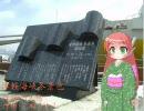 【UTAU】桃音モモに津軽海峡冬景色を歌ってもらった
