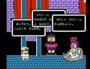 最凶ゲーム「カケフくん」を実況プレイ後編