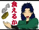 【RKRN】 に/ん/た/まで童/謡+αネタ④(予算会議編) 【手.描き】 thumbnail