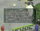 【PS】デジモンワールド 繁栄度100までグダグダとプレイ part7