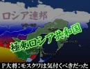 【ニコニコ動画】『第三次大戦を終わらせる国』 一人で勝手に東アジア戦争 最終回を解析してみた