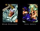 【MUGEN】ゲージMAXシングルトーナメント【Finalゲジマユ】part240 thumbnail