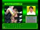 PC-FX 全日本女子プロレス その4