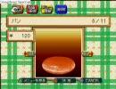 【実況】平成の天才シェフがバーガー作って天下取る part3 thumbnail