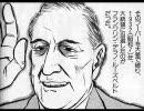 【ニコニコ動画】【小林よしのり】真実の近現代【日本史編】4/6を解析してみた