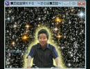 【韓国】さらば盧武鉉【RPGツクール】 thumbnail