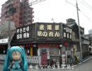 【ニコニコ動画】ちょっと自転車で日本一周してきた8/19,20鹿児島~熊本~福岡大牟田を解析してみた