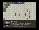 【FF11】東方陰陽鉄 ~ブロントさんが幻想郷入り~37