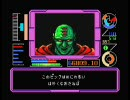 続×8・ヴェノムファン専用動画