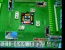 麻雀ゲーム MJ3 evo プレイ風景 vol.07