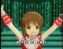 アイドルマスター 雪歩 誰がために(サイボーグ009 OP) thumbnail