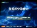 麻雀ゲーム MJ3 evo プレイ風景 vol.08