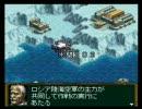 スーパーファミコン フロントミッション ガンハザード その21