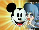 第40位:ミッキー○マウスのパーフェクト著作権教室 thumbnail