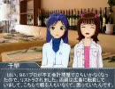 【ニコニコ動画】<アイマスドラマ72>765亭 開店中!! 第1話を解析してみた