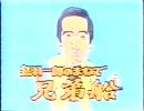 http://tn-skr.smilevideo.jp/smile?i=7150614