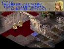 FFT白魔道士縛り Pt.32 イグーロス城城内