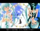 【初音ミク←】黒い猫と白い花【PV付オリジナル】
