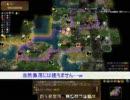Civ4 ffh2 マルチプレイ動画テスト 5月24日ローダ視点