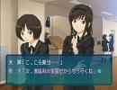 【アマガミ】森島はるかルートPart1【ログ実況】 thumbnail