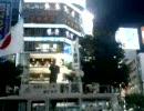維新政党新風 演説 渋谷 7月27日