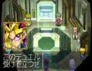 GBA遊戯王DM8破滅の大邪神より オマケ(VS王様)