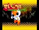 【Wii】ふるふるぱーく スワンシューター