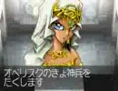 GBA遊戯王DM7決闘都市伝説より その5 VS姉さん、社長