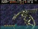 悪魔城ドラキュラ X68000版 STAGE01〜12