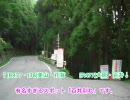 【ニコニコ動画】京都府道38号京都広河原美山線を走ってみた Part1を解析してみた