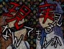 http://tn-skr.smilevideo.jp/smile?i=7177020