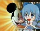 抹消される覚悟でミッキー〇マウスのパーフェクト著作権教室を歌(ry