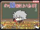 """BLAZBLUE(ブレイブルー)公式WEBラジオ """"ぶるらじ"""" 第5回予告"""