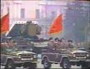 ソ連軍事パレード 1984