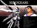 ちょっときれいなゼノギアス 『ギア攻撃力ランキング』