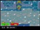 暑いからマリオ&ルイージRPGを紳士スタイルでへたれ実況 Part.22
