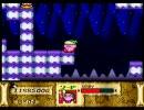 星のカービィスーパーデラックス2倍速プレイ 洞窟大作戦Part2