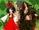 【MTG】サルカン・ヴォルが幻想入り【幻想入り】 thumbnail